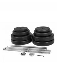 60 KG Langhantel-Set Kunststoff